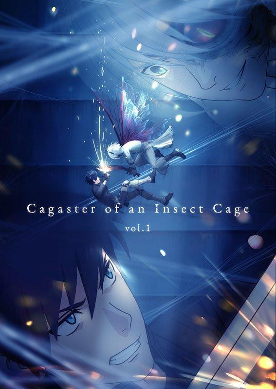 TV动画「虫笼的卡伽斯特尔」BD—BOX封面预览