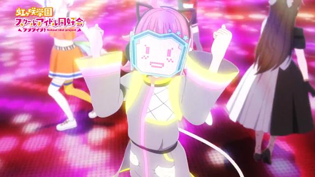 「LoveLive!虹咲学园学园偶像同好会」第十三话舞蹈动画公开
